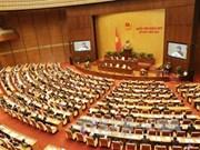 L'Assemblée nationale de la 14e législature poursuit sa 5e session
