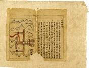 D'anciennes cartes du Vietnam nommées Mémoire du monde