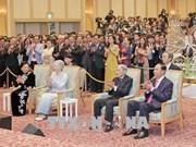 Célébration de l'anniversaire des relations Vietnam-Japon à Tokyo