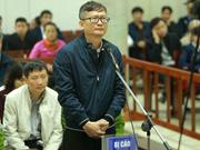 Le procès en appel pour détournement de biens à PVP Land s'ouvre
