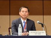 Deuxième réunion du comité organisateur de la conférence FEM-ASEAN 2018