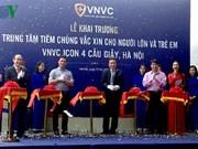 Le plus grand centre de vaccination du Vietnam inauguré à Hanoi