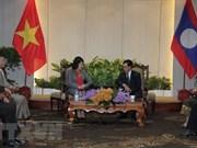 La vice-présidente du Vietnam achève sa visite officielle au Laos