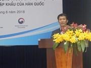 Les nouvelles règles sud-coréennes apportent une opportunité pour les produits agricoles vietnamiens
