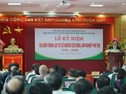 Le NOMAFSI célèbre son centenaire: thé et coopération France - Vietnam