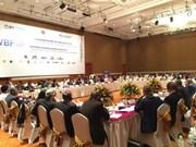 VBF : les entreprises vietnamiennes doivent améliorer leurs compétences