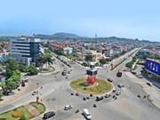 La BAD aide le Vietnam pour le développement de l'environnement