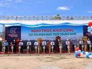 Mise en chantier d'une centrale solaire de 216 millions de dollars à Ninh Thuan