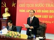 Le président Tran Dai Quang travaille avec la Fédération des Barreaux du Vietnam