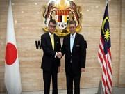 La Malaisie et le Japon discutent de la politique «Regard vers l'Est»