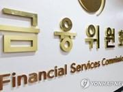 La R. de Corée et Singapour renforcent la coopération dans le secteur des fintech