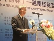 Le Vietnam, destination de choix pour les investissements chinois