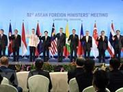 AMM-51 : le vice-PM Pham Binh Minh appelle à favoriser les liens au sein de l'ASEAN
