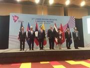 Le Vietnam participe à la réunion ministérielle de l'Initiative du bas-Mékong