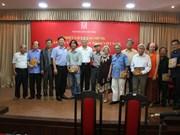 Rencontre d'écrivains vietnamiens et taïwanais