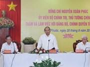 Binh Phuoc appelée à s'intéresser davantage au secteur privé