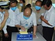 Quinze cas de grippe A (H1N1) recensés au Vietnam