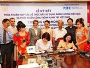 La SFI soutient l'utilisation efficace des énergies au Vietnam