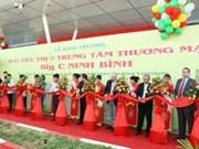 Big C Vietnam ouvre son 23e hypermarché à Ninh Binh