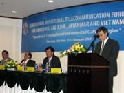 Conférence de 4 pays indochinois sur les télécoms