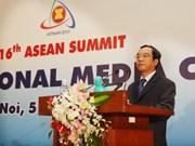 ASEAN: inauguration du Centre de presse