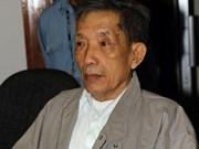 Khmers rouges : Douch condamné à 35 ans de prison