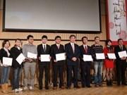 Congrès de la jeunesse et des étudiants vietnamiens au Japon