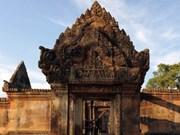 Demande d'interprétation de la décision sur le temple de Preah Vihear