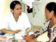 Hanoi : ouverture d'un hôpital pour les sidéens