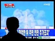 Explosion à la centrale nucléaire de Fukushima N°1