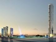 Concours du design de la Tour PétroVietnam
