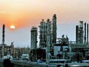 Entretien d'ensemble de la raffinerie de Dung Quat