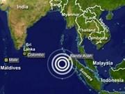 Indonésie: un séisme de magnitude 6,2 frappe le nord de Sumatra