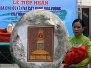 Cérémonie de lever du drapeau à la rivière Hien Luong