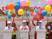 Une usine de panneaux solaires à Quang Nam