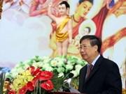 Célébration de l'anniversaire de la naissance de Bouddha