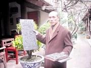 """L'UNESCO évalue les """"Moc Ban"""" de la pagode de Vinh Nghiem"""