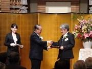 L'écrivain Bao Ninh reçoit le Prix culturel Nikkei