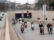 Forum sur l'efficacité du fonds APD pour le Vietnam