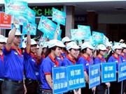 """Hanoi lance le programme """"Soutien pour les candidats"""""""