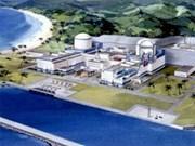 Energie atomique : création d'un Comité national des ressources humaines