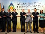 Japon, Australie et République de Corée continuent d'assister l'ASEAN