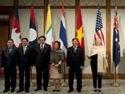 Conférence des ministres des AE du Sommet de l'Asie de l'Est