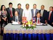 Musée : Vietnam et Laos renforcent leur coopération