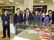 Publication du plan d'aménagement global de Hanoi