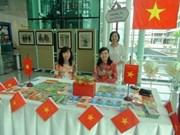 """Le Vietnam à la conférence ''La diversité culturelle de l'ASEAN"""""""