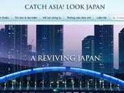 Un site web sur les entreprises japonaises
