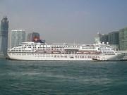 Baie de Ha Long: vote des croisiéristes du SuperStar Aquarius