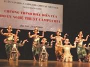Bientôt la semaine de la culture cambodgienne au Vietnam