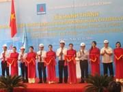 Inauguration de la Centrale thermique de Nhon Trach